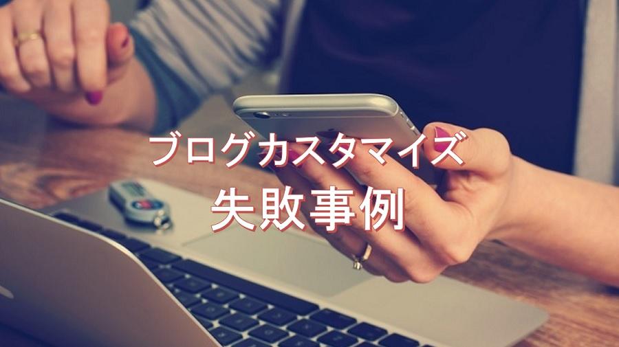 【WP失敗例】内部サーバーエラー、再インストールでブログ初期化