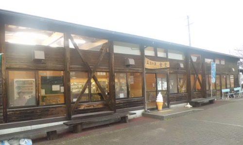高知アンパンマンミュージアム|ランチは道の駅美良布がおすすめ