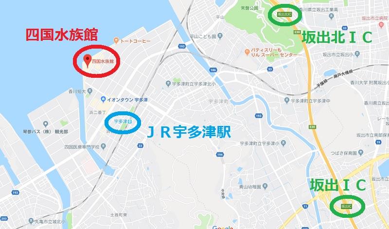 四国水族館の周辺マップ