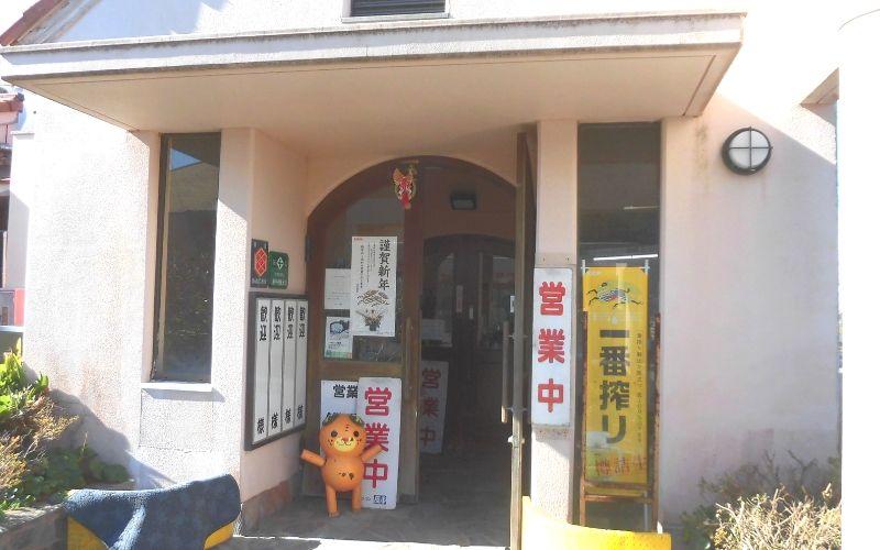 道の駅 瀬戸農業公園レストラン