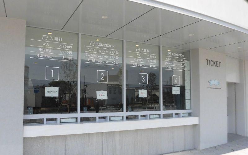 四国水族館の入場チケット売り場
