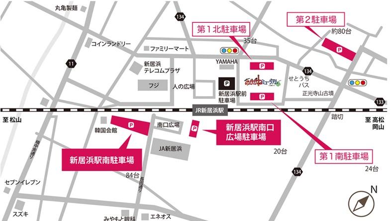新居浜駅周辺の地図